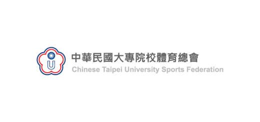 中華民國大專院校體育總會