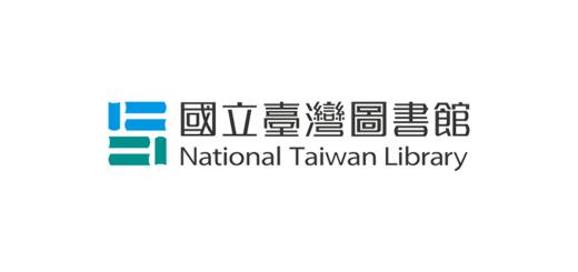 國立臺灣圖書館