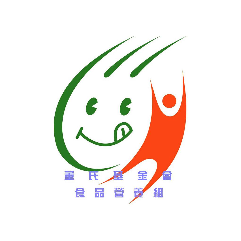 董氏基金會食品營養中心