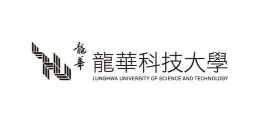 龍華科技大學
