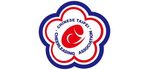 中華民國台灣競技啦啦隊協會