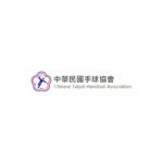 中華民國106年全國手球錦標賽競賽