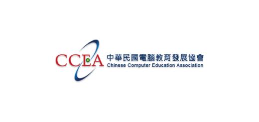 中華民國電腦教育發展協會