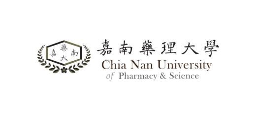 嘉南藥理大學