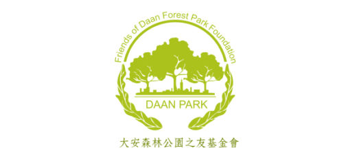 大安森林公園之友基金會