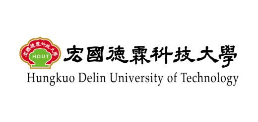 宏國德霖科技大學