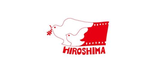 日本廣島國際動畫影展