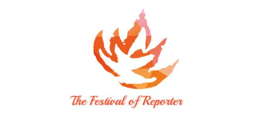 第四屆紅楓大學生記者節