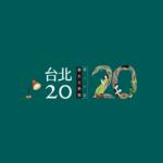 第20屆臺北文學獎