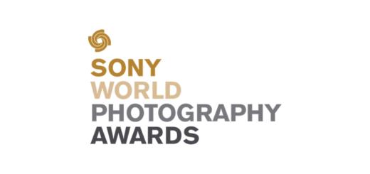 2018索尼世界攝影大獎