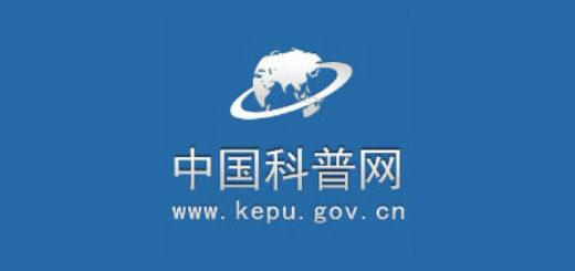 中國科普網