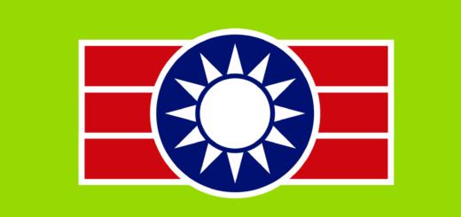中國青年救國團
