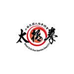 108學年度第十八屆青年盃全國中等學校太極拳錦標賽