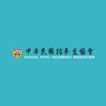 2017 Spelling Bee 朝陽盃第七屆全國高中職學校英語拼字競賽