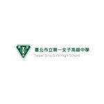 2018年高中國文教學國際研討會徵稿