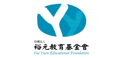 財團法人裕元教育基金會