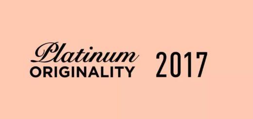 2017白金創意國際大學生平面設計大賽