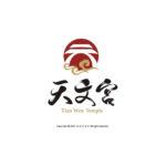 高雄市永安區天文宮「天文獎」第二十一屆全國『彩繪天文宮』寫生比賽