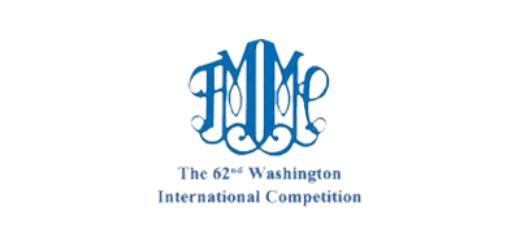 2018年華盛頓國際作曲比賽