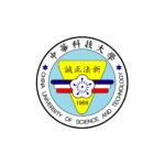 2018第一屆中華科大金華盃養生烘焙比賽