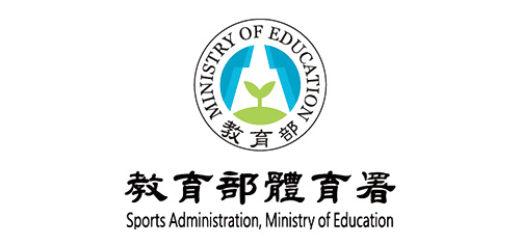 教育部體育署