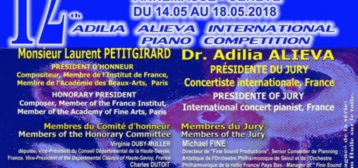 12th Adilia Alieva International Piano Competition