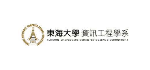 東海大學資訊工程學系