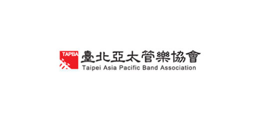 臺北亞太管樂協會