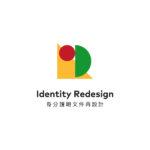 Identity Redesign 身分證明文件再設計