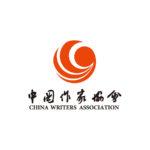 第四屆「中國.包公散文獎」徵文大賽