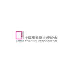 第十二屆中國國際女裝設計大獎賽