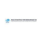 首屆江蘇省研究生計算機視覺科研創新實踐大賽