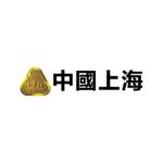 2018年上海市公益廣告徵集大賽