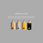 英國設計與藝術指導協會新血獎