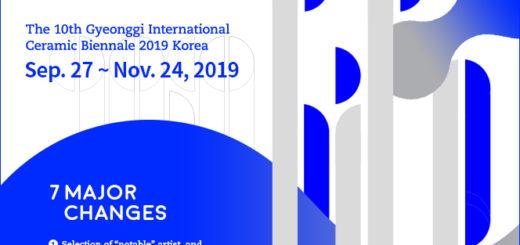 韓國京畿世界陶瓷雙年展