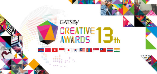 GATSBY CREATIVE AWARDS 13th