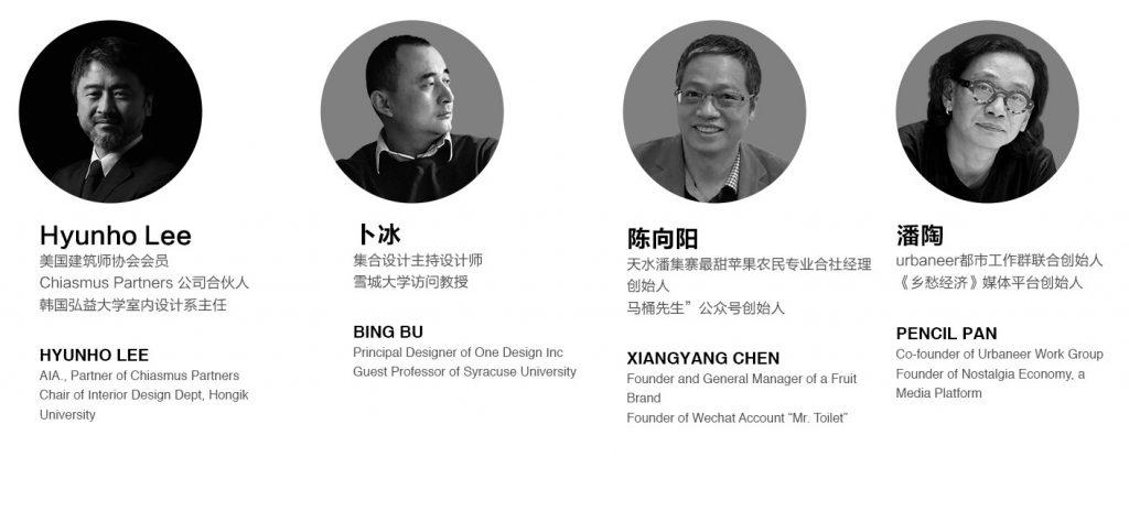 Young Bird Plan 2018 On the Frontier 重慶永川鄉村公廁設計競賽 - 觀察團
