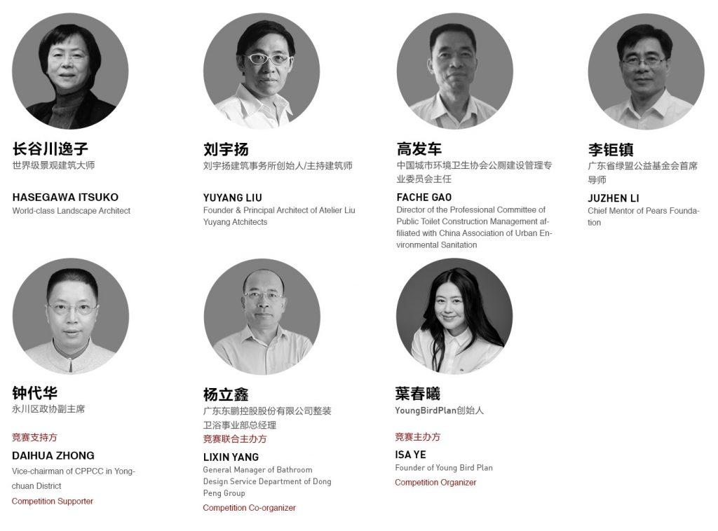 Young Bird Plan 2018 On the Frontier 重慶永川鄉村公廁設計競賽 - 評委