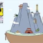 Young Bird Plan 2018 On the Frontier 重慶永川鄉村公廁設計競賽