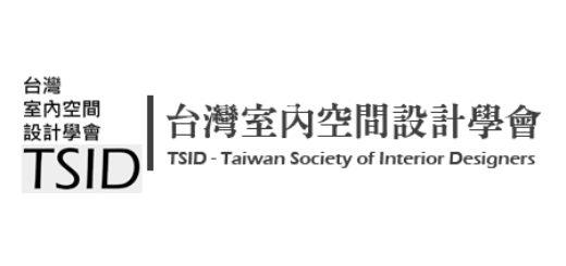 台灣室內空間設計學會