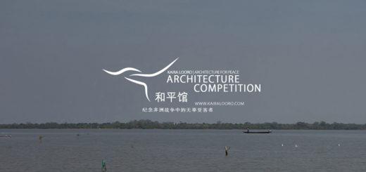 塞內加爾KAIRA LOORO國際建築競賽「和平館」