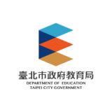 臺北市108學年度教育盃中學網球錦標賽