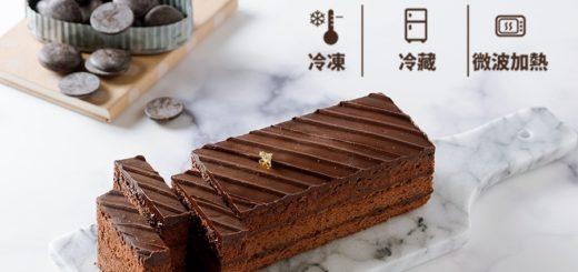 艾波索「巧克力黑金磚創意吃法」影片大募集