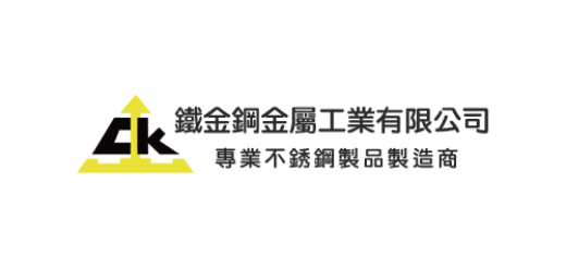 鐵金鋼金屬工業有限公司