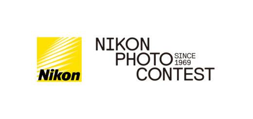 2018-2019尼康國際攝影大賽