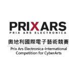 2019奧地利國際電子藝術競賽