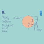2019年「巴爾幹青年設計師」大賽:循環設計