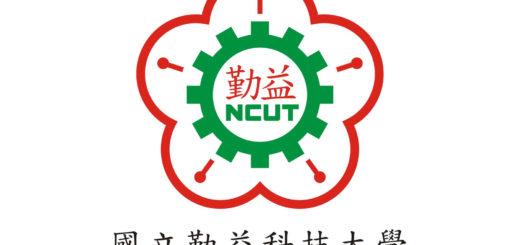 NCUT國立勤益科技大學