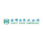 台灣自來水股份有限公司南區工程處「自來水員工訓練園區高架水塔藝術徵圖」創作比賽