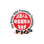 108年度「愛滋病微電影創作選拔」